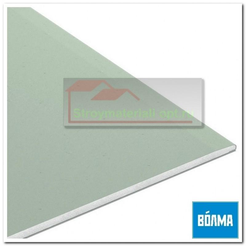 Гипсокартон (влагостойкий) Volma, 2500х1200х9,5 мм.
