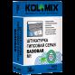 Штукатурка гипсовая М1 Kolmix/Колмикс 30 кг.