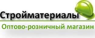 Магазин Stroymateriali-Opt.ru